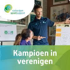 gallery/rotterdam sportsupport